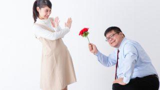 マリアップの婚活トレーニング